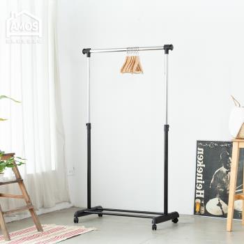 【Amos】日系簡約單桿伸縮吊衣架/曬衣架