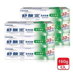 【舒酸定】長效抗敏牙膏 清涼薄荷160g 2入組X3組