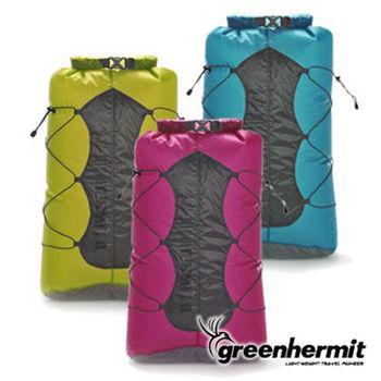 GREEN HERMIT ULTRALIGHT-DRY PACK 25L 超輕量防水背包│攻頂包 OD5125
