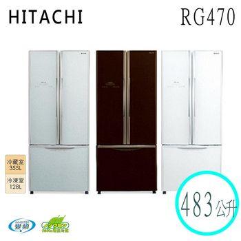 買就送【HITACHI日立】483L變頻三門對開冰箱RG470(棕)