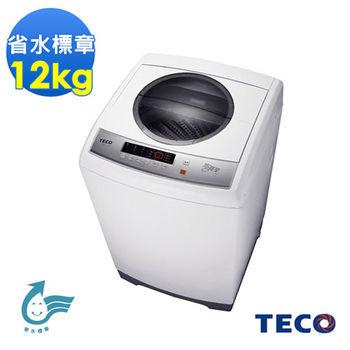 【TECO東元】定頻12公斤單槽洗衣機W1210FW