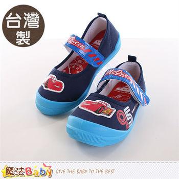 魔法Baby 童鞋 台灣製迪士尼閃電麥坤正版幼兒園鞋~sh9813