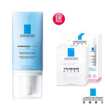 【理膚寶水】全日長效玻尿酸修護保濕乳 潤澤型50ml(潤膚修護組)