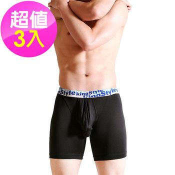 【King Style】3入組 男性囊袋向下D型四角內褲 SP-D48-BK