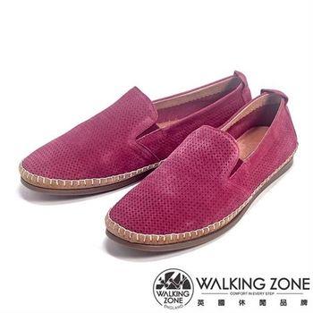 WALKING ZONE 透氣小洞設計直套懶人休閒鞋男鞋-紅