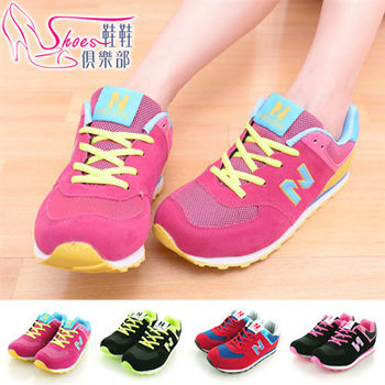 【ShoesClub】【189-P1099】韓劇經典流行N字復古休閒鞋.4色 黑/紅/綠/桃