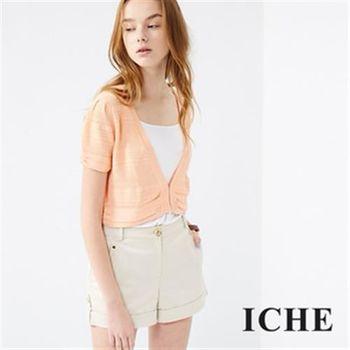 【ICHE 衣哲】抽皺短版針織外套