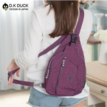 【D.K DUCK達可鴨】日系防潑水超輕量款 多功能單肩後背包 男女適用-紫色