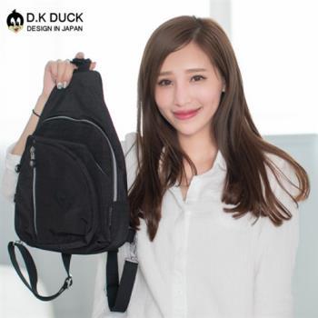 【D.K DUCK達可鴨】日系防潑水超輕量款 多功能單肩後背包 男女適用-黑色