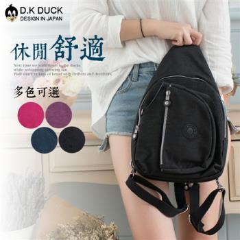【D.K DUCK達可鴨】日系防潑水超輕量款 多功能單肩後背包 男女適用-多色可選