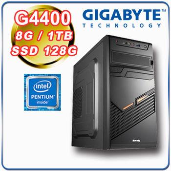 |技嘉B150平台|小資首選 Intel G4400雙核 8G記憶體 SSD128G 1TB大容量 經濟文書型桌上型電腦
