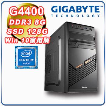 |技嘉B150平台|小資首選 Intel G4400雙核 8G記憶體 SSD128G 經濟文書型桌上型電腦