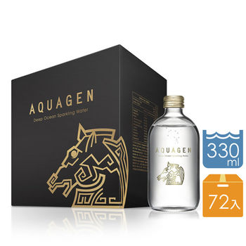 AQUAGEN海洋深層氣泡水-金馬獎經典紀念版3箱(共72瓶x330mL)