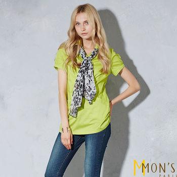 MON'S簡約造型口袋棉質襯衫上衣(買一送一)