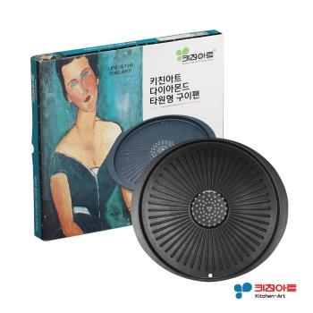 【Kitchen Art】韓國原裝-陶瓷不沾烤盤(30cm)