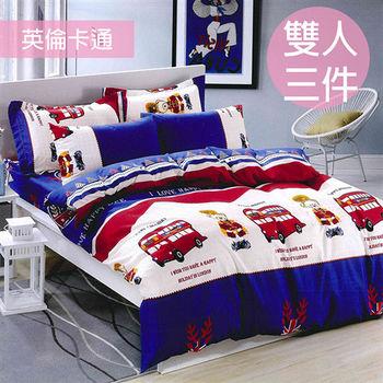 【精靈工廠】超親膚天鵝絲絨雙人床包三件套/英倫卡通(B0642-3PM)