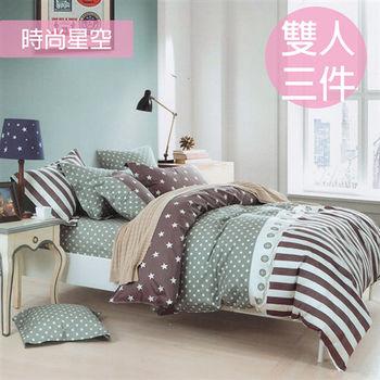 【精靈工廠】超親膚天鵝絲絨雙人床包三件套/時尚星空(B0694-3PM)