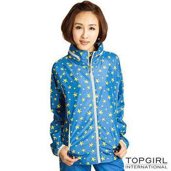 TOP GIRL 星星印花抗UV薄外套-天空藍