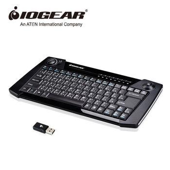 IOGEAR  軌跡球 無線 多媒體鍵鼠組(鍵鼠一體)