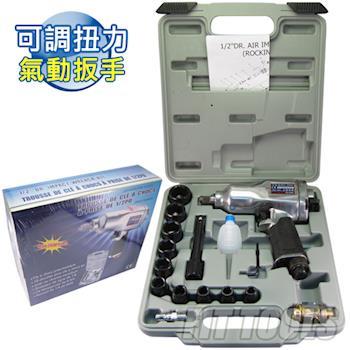 【良匠工具】4分氣動可調扭力扳手附10鉻釩套筒+延長接桿+注油器...