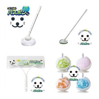 日本山崎小海豹 浴室風呂刷+地板刷+刮水刀+清潔球 特惠組