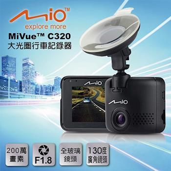 Mio MiVue C320 大光圈行車記錄器 130廣角 全玻璃鏡頭 寬動態WDR HUD抬頭顯示 (送)16G記憶卡+抗菌噴霧+便利胎壓表+萬用收納包+除塵手套+實用杯架