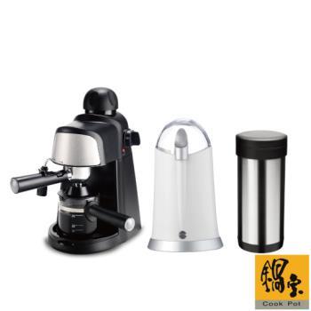 【鍋寶】全自動咖啡機香醇組EO-CF808MA8600SVC380
