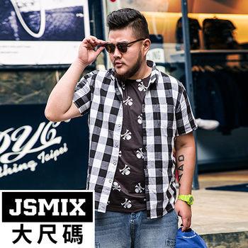 哈孝遠推薦:大尺碼襯衫 JSMIX 摩登黑白格純棉短袖襯衫【C0101】