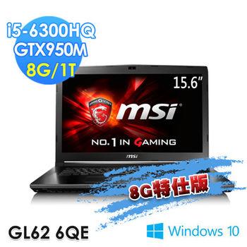 MSI 微星 GL62 6QE-859TW 15.6吋 i5-6300HQ 獨顯GTX950M Win10 電競筆電 8G特仕版