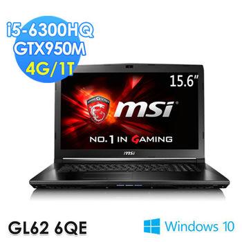 MSI 微星 GL62 6QE-859TW 15.6吋 i5-6300HQ 獨顯GTX950M Win10 電競筆電