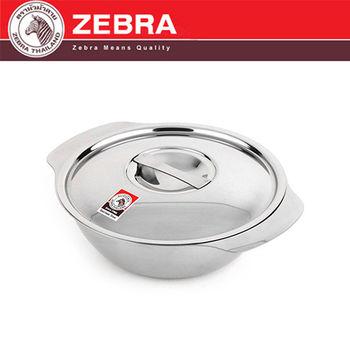 【斑馬 ZEBRA】4B18不鏽鋼湯碗(18CM/1300ml)