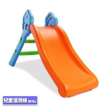 家用兒童溜滑梯