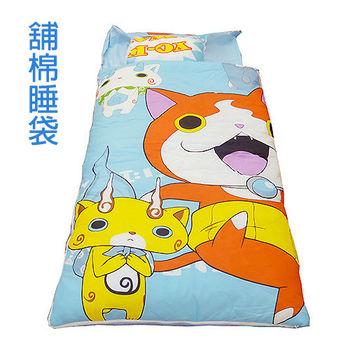 妖怪手錶舖棉兒童睡袋-朋友篇(4*5尺)