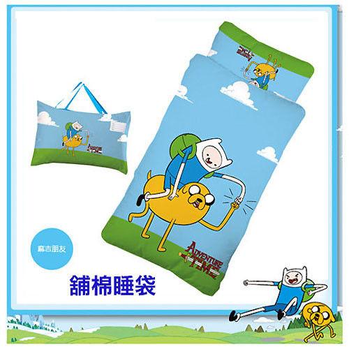 【探險活寶】阿寶與老皮舖棉幼教兒童睡袋-朋友篇(4*5尺)