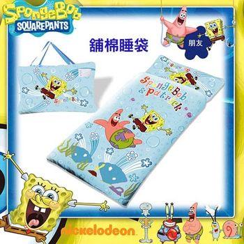 海綿寶寶朋友篇舖棉兒童睡袋(4*5尺-藍)