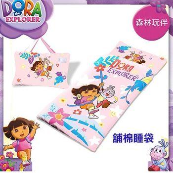 Dora森林探險幼教兒童睡袋(4*5尺)(二色可選)