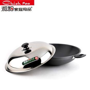 【潔豹】華麗陽極黑炒鍋[雙耳] 42CM