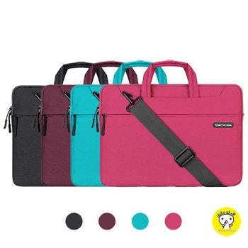 Dido shop Cartinoe 卡提諾 13.3吋 星空系列 時尚簡約 手提包 電腦包 筆電包 (CL159)