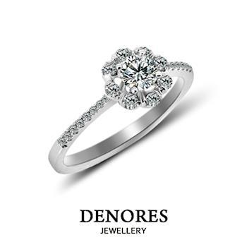 DENORES 『迷漾』GIA 0.30克拉D/VS2八心八箭鑽石戒指