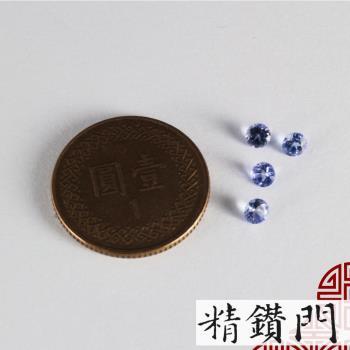【精鑽門】圓形丹泉石裸石0.12-0.13克拉 (15入)