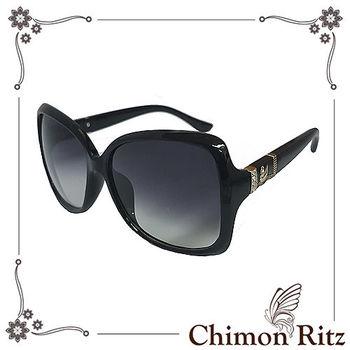 [Chimon Ritz] 閃耀風華偏光太陽眼鏡 UV400-黑