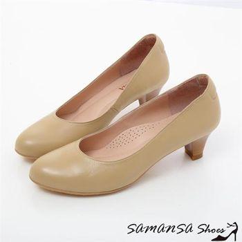 莎曼莎手工鞋【MIT全真皮】職場2.0 ---綿羊皮素面靜音工作不分心上班鞋 -#15102 淡雅駝