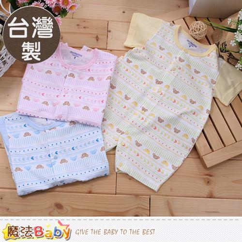 魔法Baby 嬰兒服 台灣製純棉薄款短袖兔裝 連身衣~a16043