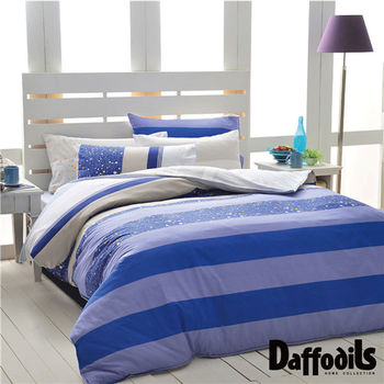 Daffodils《來自星星》雙人加大四件式純棉薄被套床包組