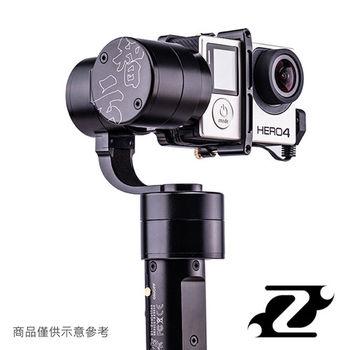 Z1 Evolution 三軸穩定器 (for GoPro)