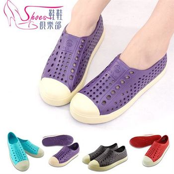 【ShoesClub】【004-7102】繽紛多彩防水休閒洞洞鞋.4色 紅/水藍/黑/紫 (版型偏小)
