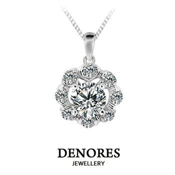 DENORES 『迷漾』GIA 0.30克拉D/VS2八心八箭鑽石項鍊