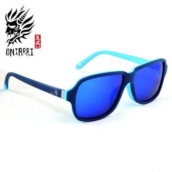 【日本鬼洗】ONIARAI日本鬼洗反光鏡片墨鏡 ONS002 C2 藍色