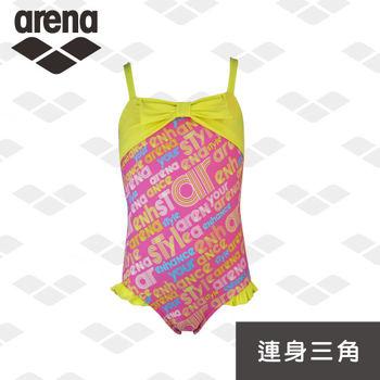 【限量】arena 女童連體三角泳裝 萊卡舒適帶內襯 速乾 官方正品 JMS5481WJA