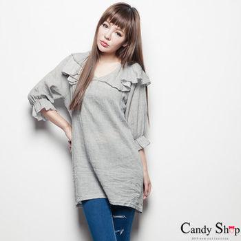 Candy小舖 優雅荷葉邊領圍五分袖上衣 - 灰色